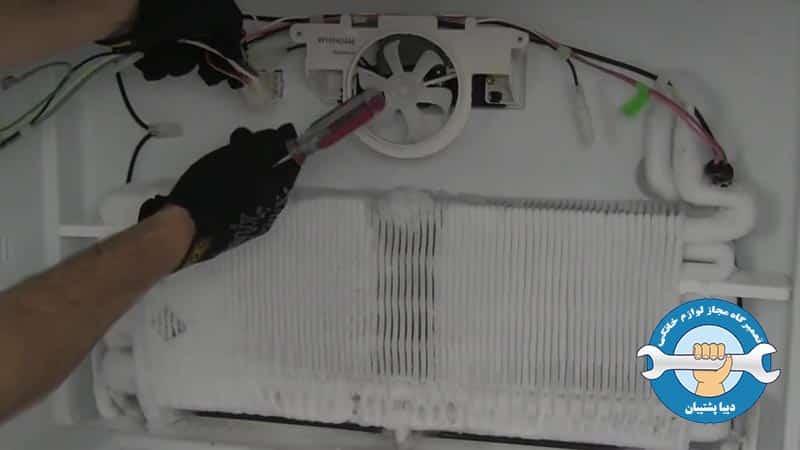 نحوه ی برفک زدایی یخچال فریزر سامسونگ