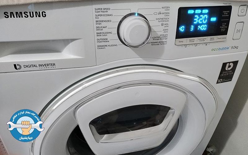 نحوه رفع مشکل نمایش علامت قفل روی لباسشویی سامسونگ